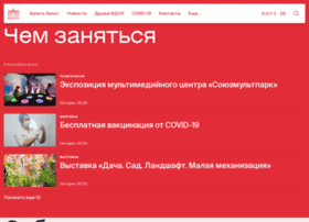 vvcentre.ru