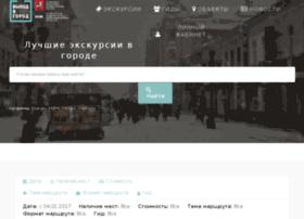vvgrd.ru