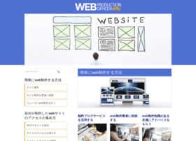 vvia.org
