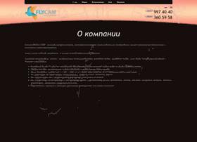 vvideo.com.ua