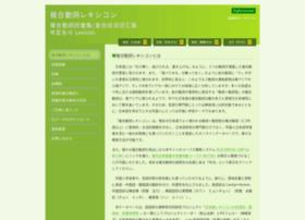 vvlexicon.ninjal.ac.jp