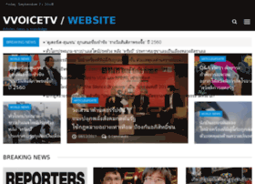 vvoicetv.com