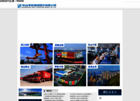 vvvfightco.com