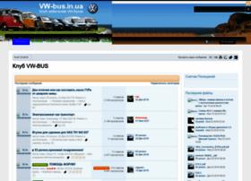 vw-bus.in.ua