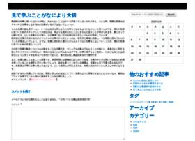 vwebdir.com