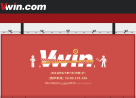 vwin000.com