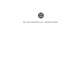 vwuz.com
