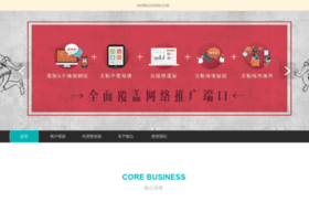vxunyida.com