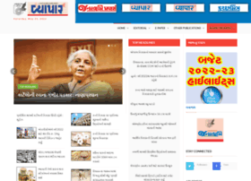 vyapar.janmabhoominewspapers.com