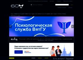 Vyatsu.ru