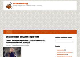 vyazanye-yubki.ru