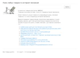 vybogaty.ru