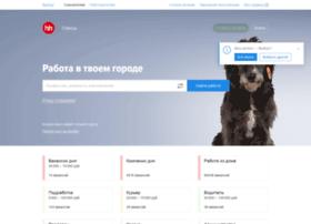 vyborg.hh.ru