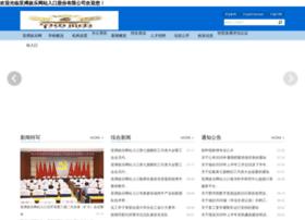 vydoxman.com