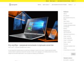 vyhodnoj.kiev.ua