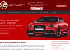 vykup-avto.com
