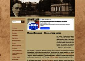 vysockiy.ouc.ru