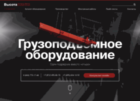 vysota-kran.ru