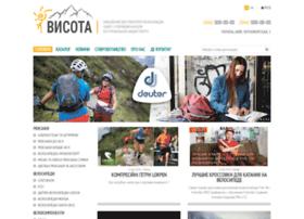 vysota.com.ua