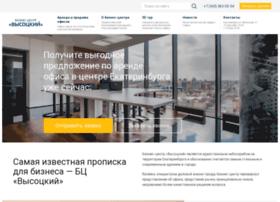 vysotsky-ekb.ru