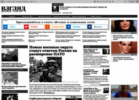 vzgliad.ru