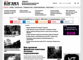 vzglyad.ru