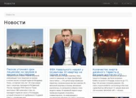vzuli.ru