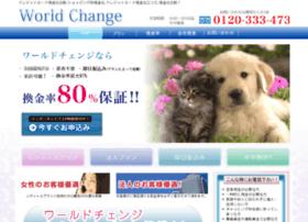 w-change.net