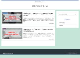 w-click.jp
