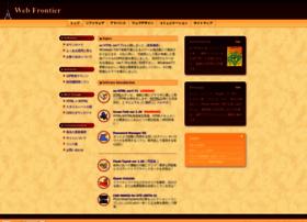 w-frontier.com
