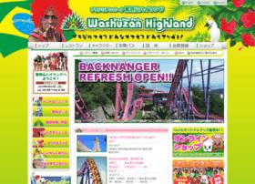 w-highland.co.jp