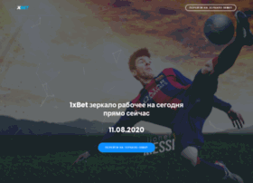w-image.ru