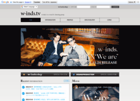 w-inds.com