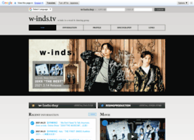 w-inds.tv