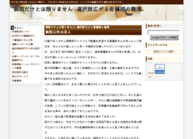 w-kokubunji.com