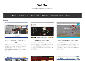 w-log.net