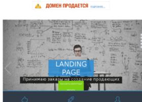 w-payweb.ru