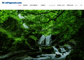 w-refrigerant.com