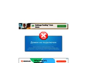 w-t-hog.umi.ru