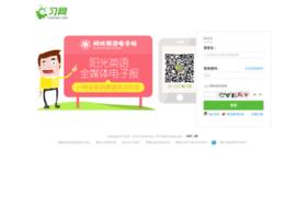 w.ciwong.com