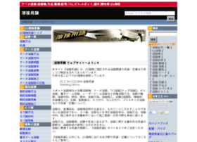 w.jisw.com