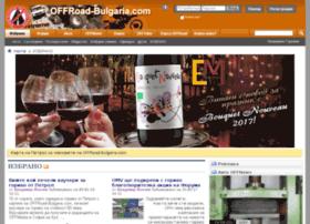 w.offroad-bulgaria.com