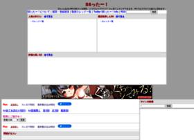 w.sstter.net