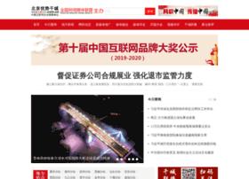 w010w.com.cn