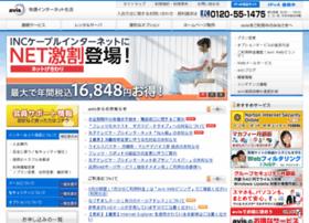 w1.avis.ne.jp