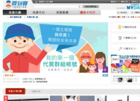 w1.mybao.com.tw