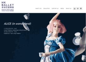 w2.hkballet.com