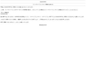 w2.zozo.jp