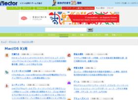 w2m.vector.jp