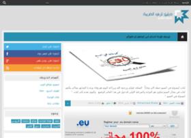 w3-arabia.com